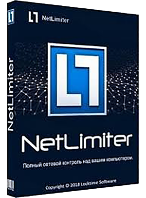 NetLimiter Pro 4.1.3 EXE Multi-FR (Win-64) + Serial